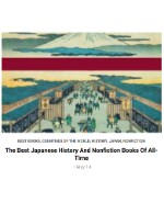 Best Japan Nonfiction and History